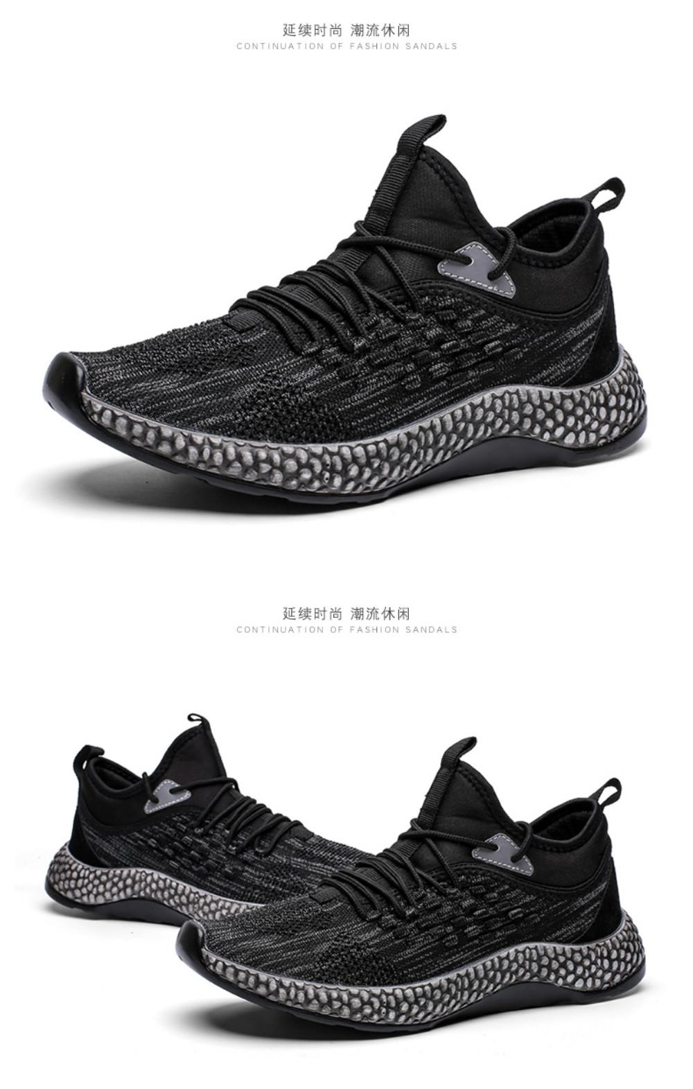 Protection Of Wild Animals New Summer Flywire Knitting 3D Printing Leisure Shoes For Unisex Children