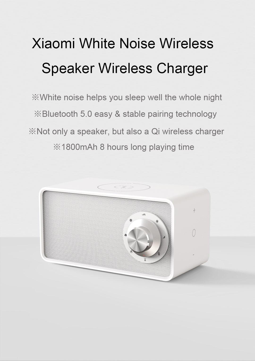 df542ab25258 - Coupon code for New Xiaomi Qualitell Wireless Charger White Noise Speaker BLT5.0 EPP  Protocol 10W Fast Charging Help Sleep Speaker