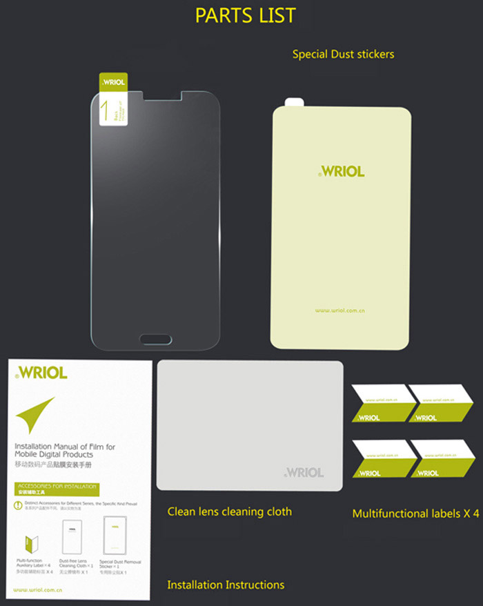 Wriol G-PRO Glass Panel 9H Hardness 0.3mm Screen Protector Film Set for Samsung Galaxy Grand 2 G7106 G7108 G7109