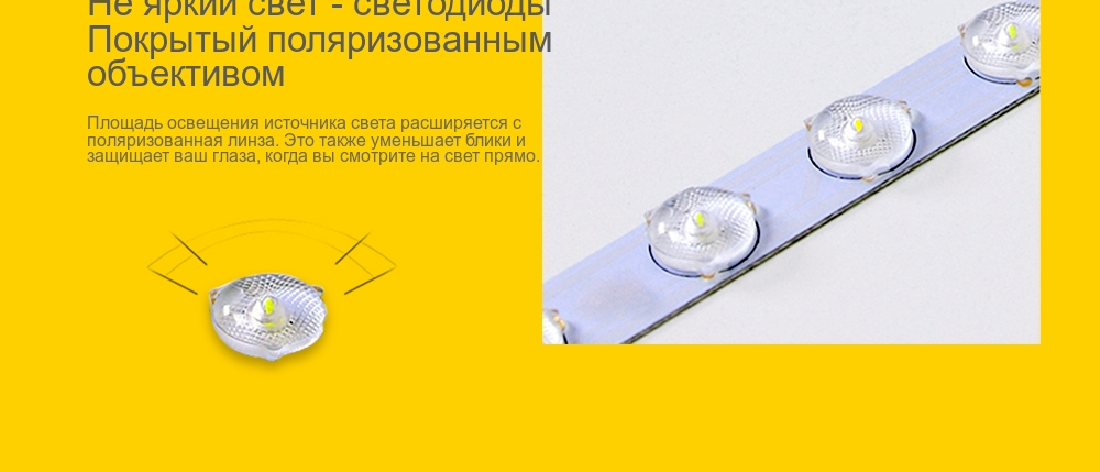 Utorch UT40 PZE - 911 - XDD Smart Voice Control LED Ceiling Light Support with Alexa / Google Home - White 40cm