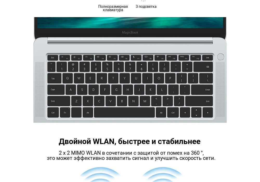 Ноутбук HUAWEI Honor MagicBook 2019- Серебристый