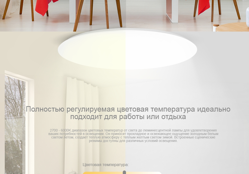 Yeelight YLXD42YL Intelligent App Remote Mobile Control Dustproof Design Upgrade Version Smart LED Ceiling Light Xiaomi Ecosystem Product - White star version