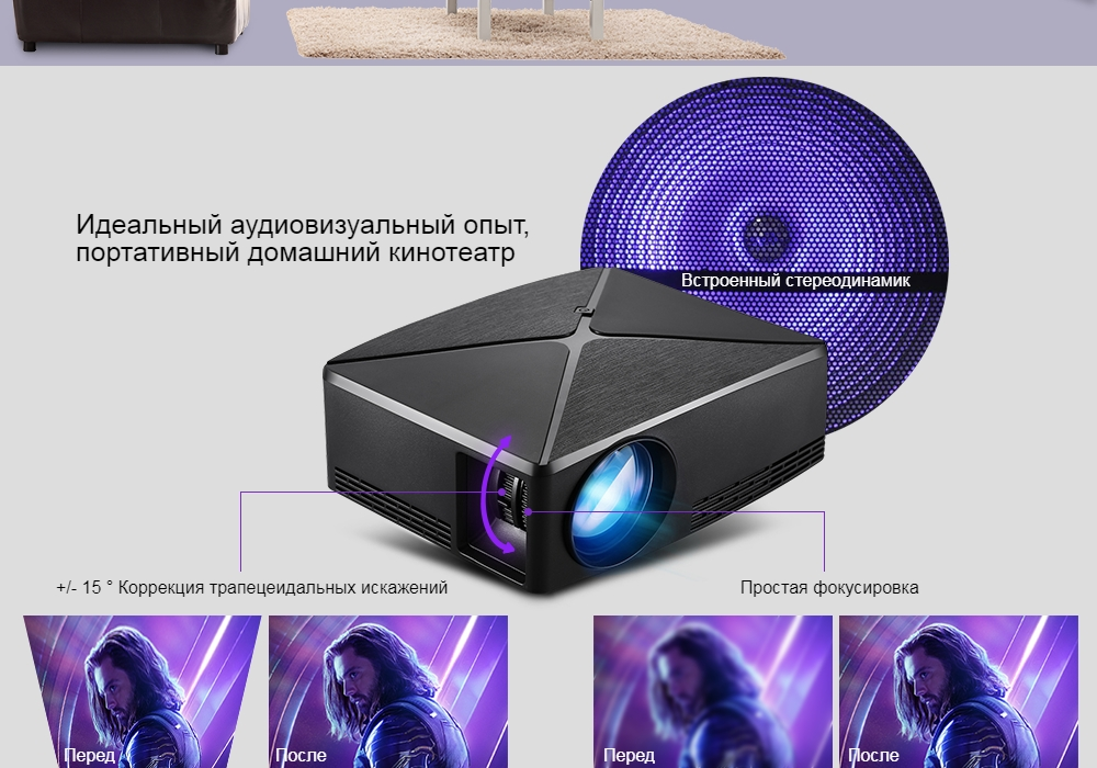 Alfawise A80 2800 Lumens BD1280 Smart Projector Android 6.0 Version - Black Android 6.0 EU Plug