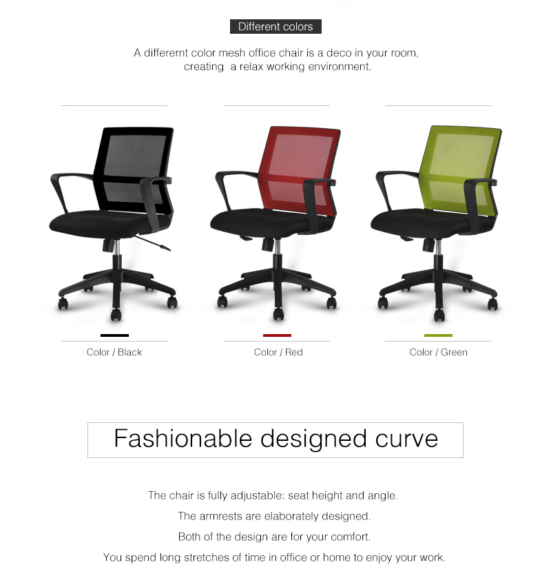 LANGRIA Mid-Back Red Mesh Swivel Task Chair Office Chair