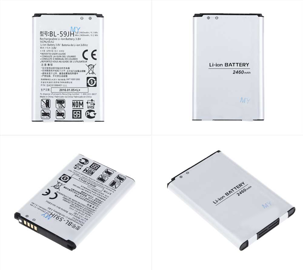 Lg Li Ion Battery >> Bl 59jh 2460mah Li Ion Battery Fitting
