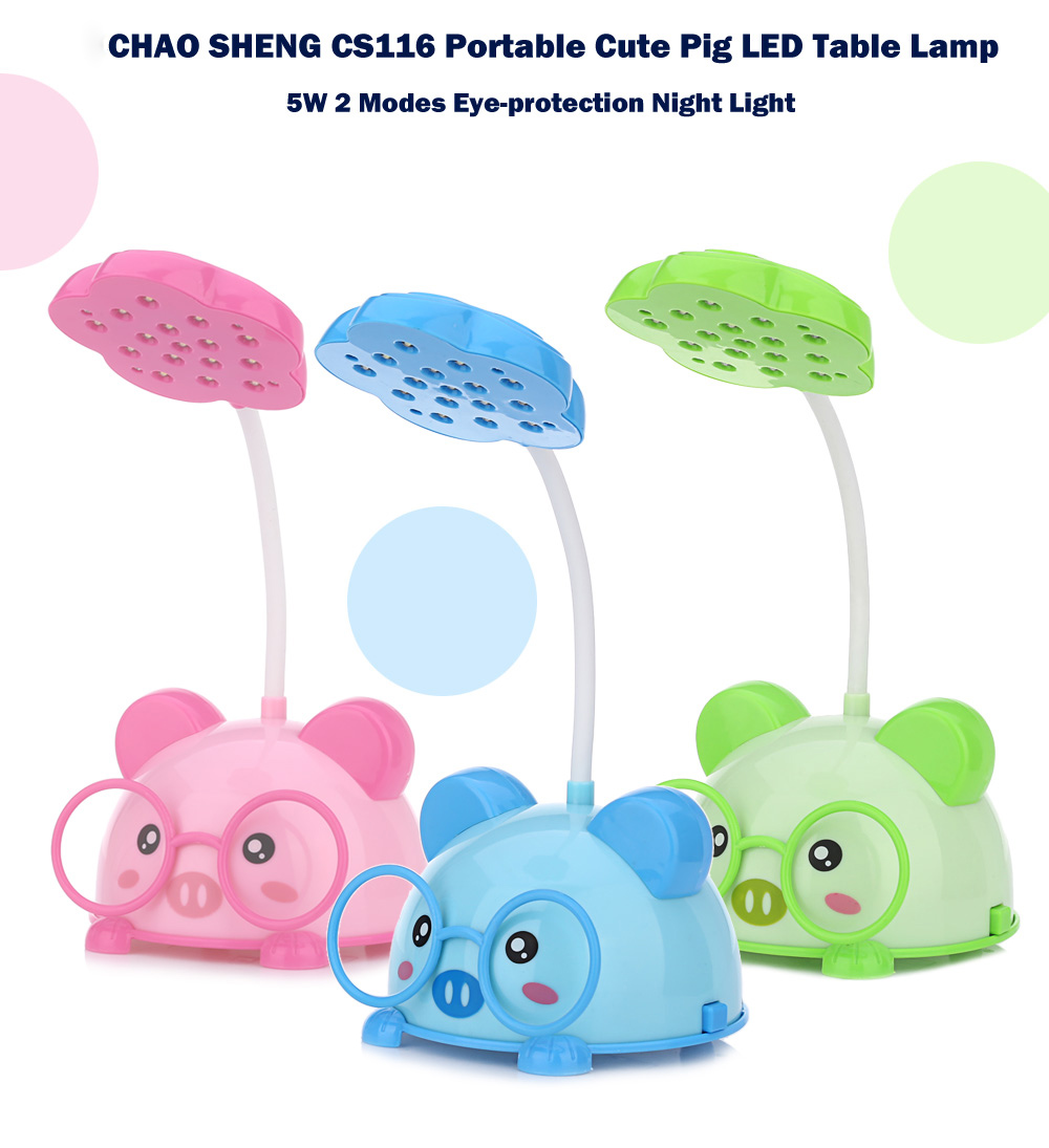 Chao sheng cs116 5w cute pig led table lamp 785 online shopping chao sheng cs116 portable cute pig eye protection 5w led table lamp 2 modes night geotapseo Choice Image