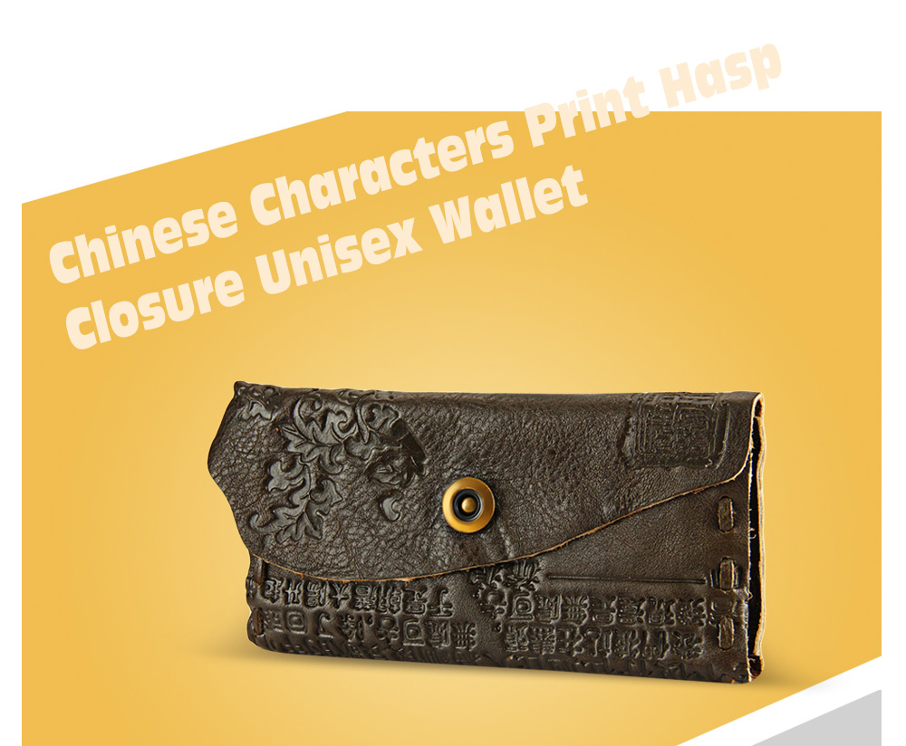 Old Classical Chinese Characters Print Unisex Handmade Snap Fastener Wallet