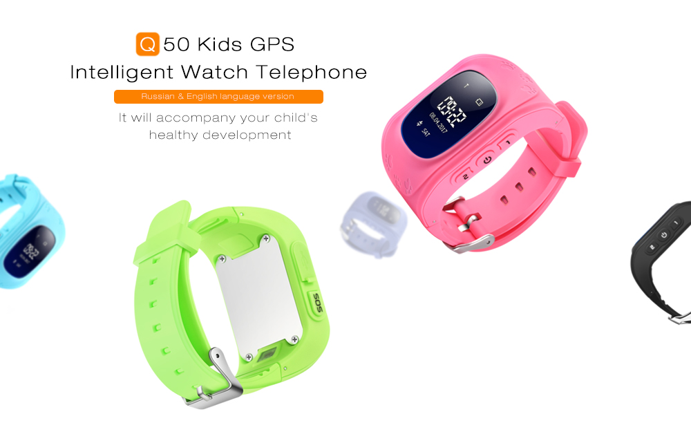 Q50 Children OLED Display GPS SOS Smart Watch Telephone- Green English Version
