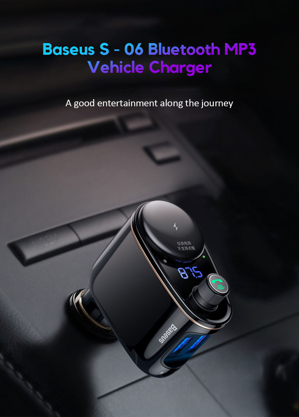 Baseus S - 06 Bluetooth MP3 Vehicle Dual USB Charger- Black