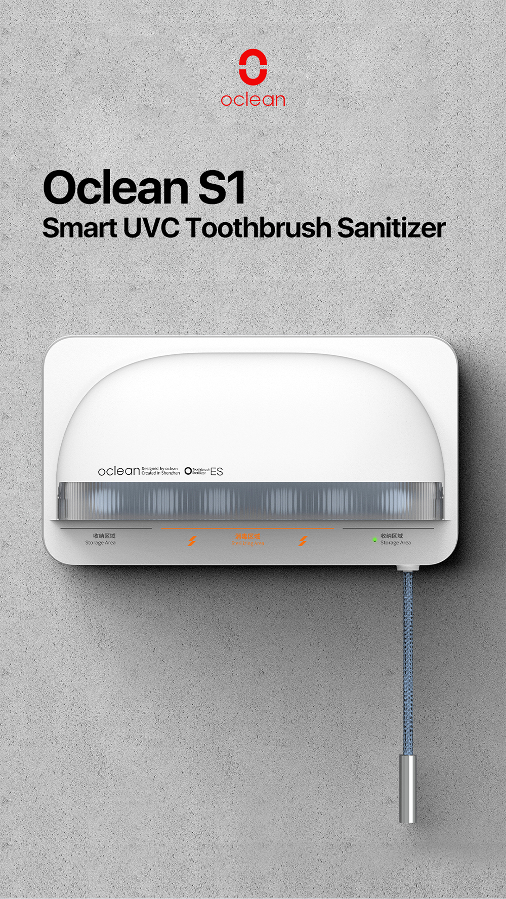 Oclean S1 Smart UVC Toothbrush Sanitizer Manual Automatic Sterilizer Ultraviolet Antibacterial Holder