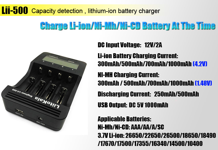 Liitokala Lii - 500 Smart LCD Battery Charger for 18650 / 26650 / 16340 / 14500 / 10440 Batteries