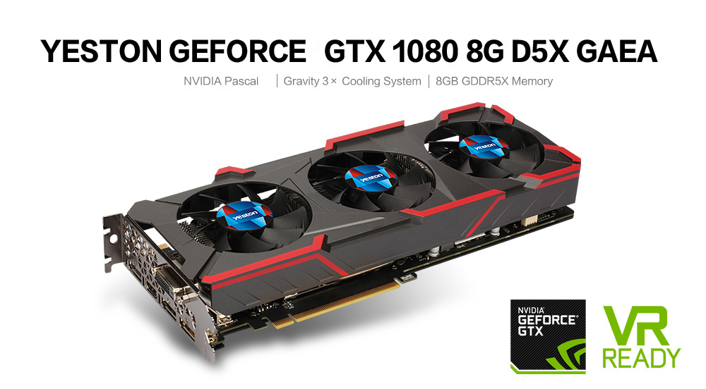 Most affordable NVIDIA GTX 1080 on the market! 12