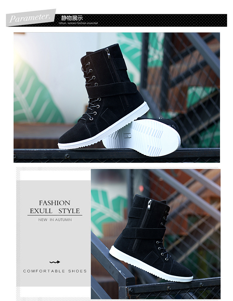 Hot Style High Boots for Men's Boots