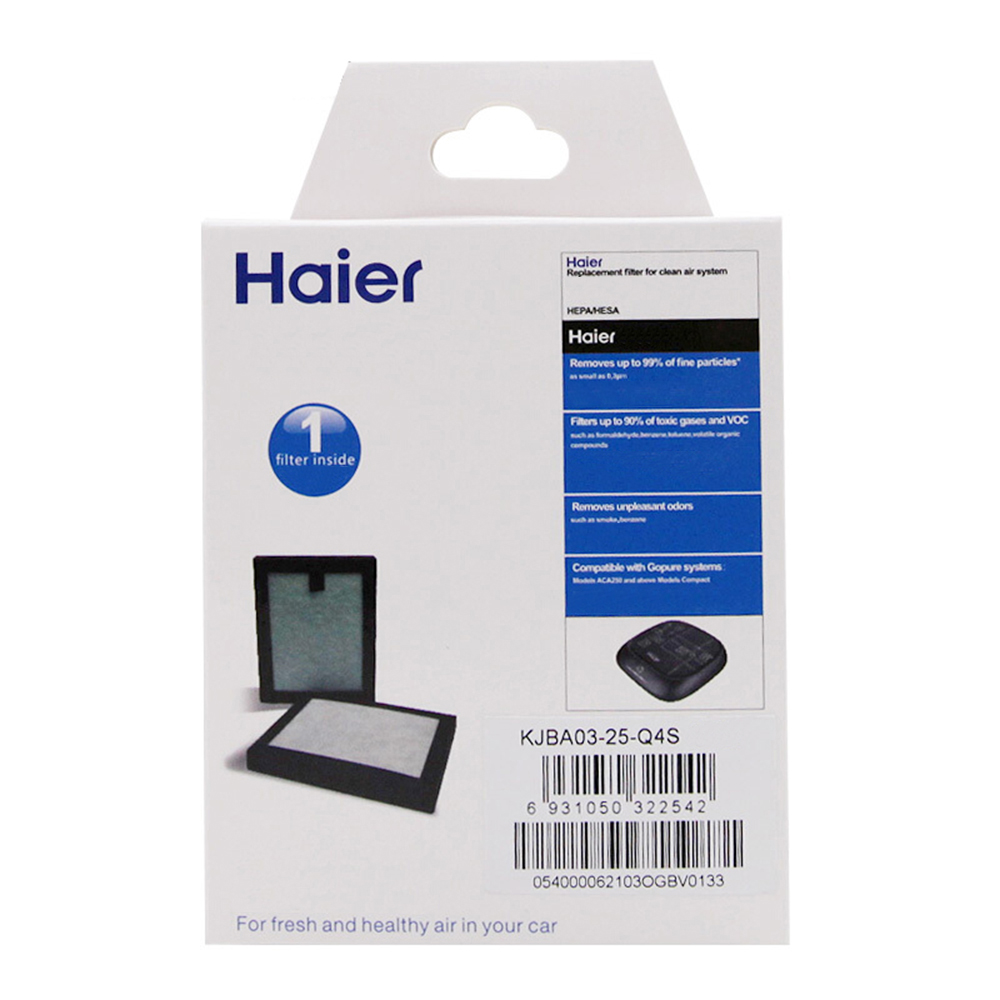 Haier KJBA03-25 Q4S Car Air Purifier Filter