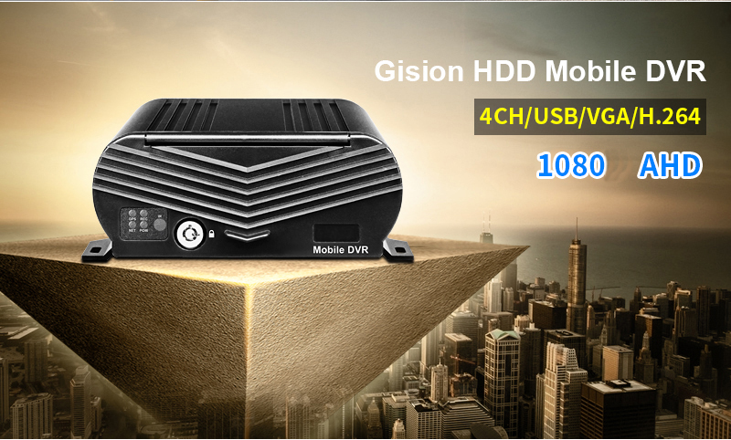 GISION 1080P AHD MDVR 4CH Hard DISK G-Sensor I/O Vehicle Mobile DVR for Truck Bus G2