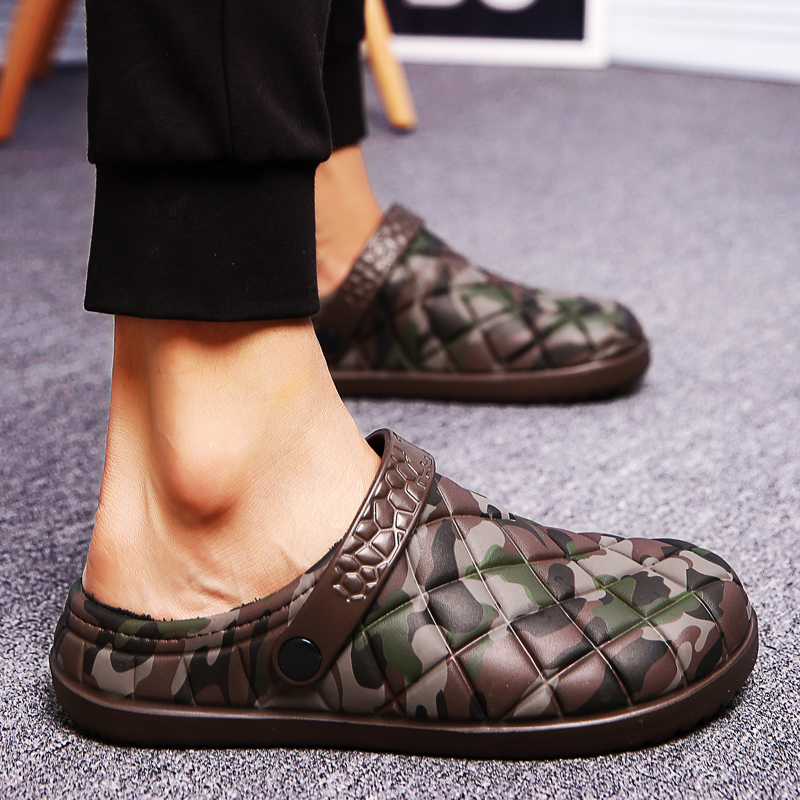 Men Camouflage Winter Cotton-Padded Slip-On Slippers
