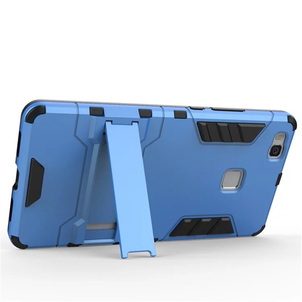 2 in 1 Bracket Phone Case for Huawei P9 Lite