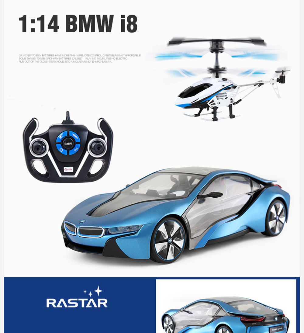 Rastar BMW Aircraft Model Combination Remote Control Toy Car ... on science toys, classic toys, jack box toys, remote aircraft toys, rc toys, cool toys, remote tank that shoots 22 bullet, army toys, outdoor toys, pedal powered toys, newest flying toys, electronic toys, bluetooth control toys, car control toys, sports toys, 6 volt toys, cars 2 toys, riding toys, case toys, remote controlled cars product, wooden toys, building toys, tablet controlled toys, musical toys,