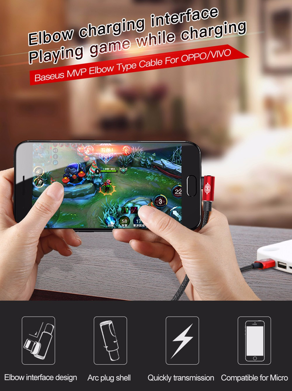 Baseus CAMMVP - B01 USB - A Cable to Micro USB for Playing Mobile Games