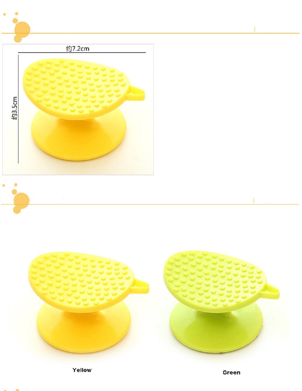 Multifunctional Radish Potatoes Peeled Fruit and Vegetable Clean Brush Scraper Scales Kitchenware Gadgets