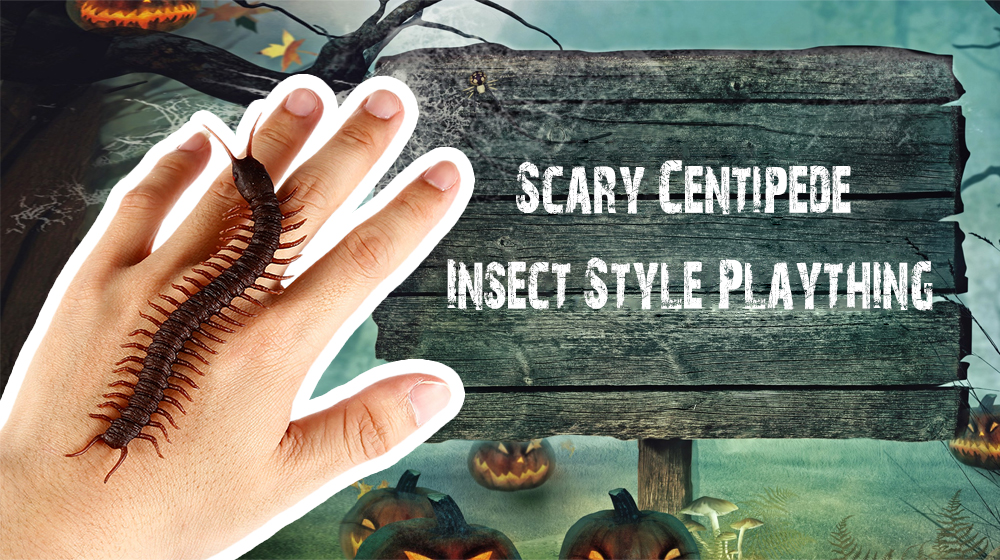 Centipede Style Insect Joke Toy Scary Trick Bug for Party - 1pc / set- Brown