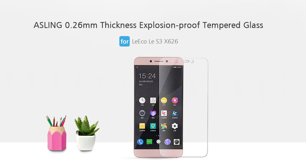 ASLING 0.26mm Thickness Explosion-proof Tempered Glass for LeEco Le S3 X626 2pcs