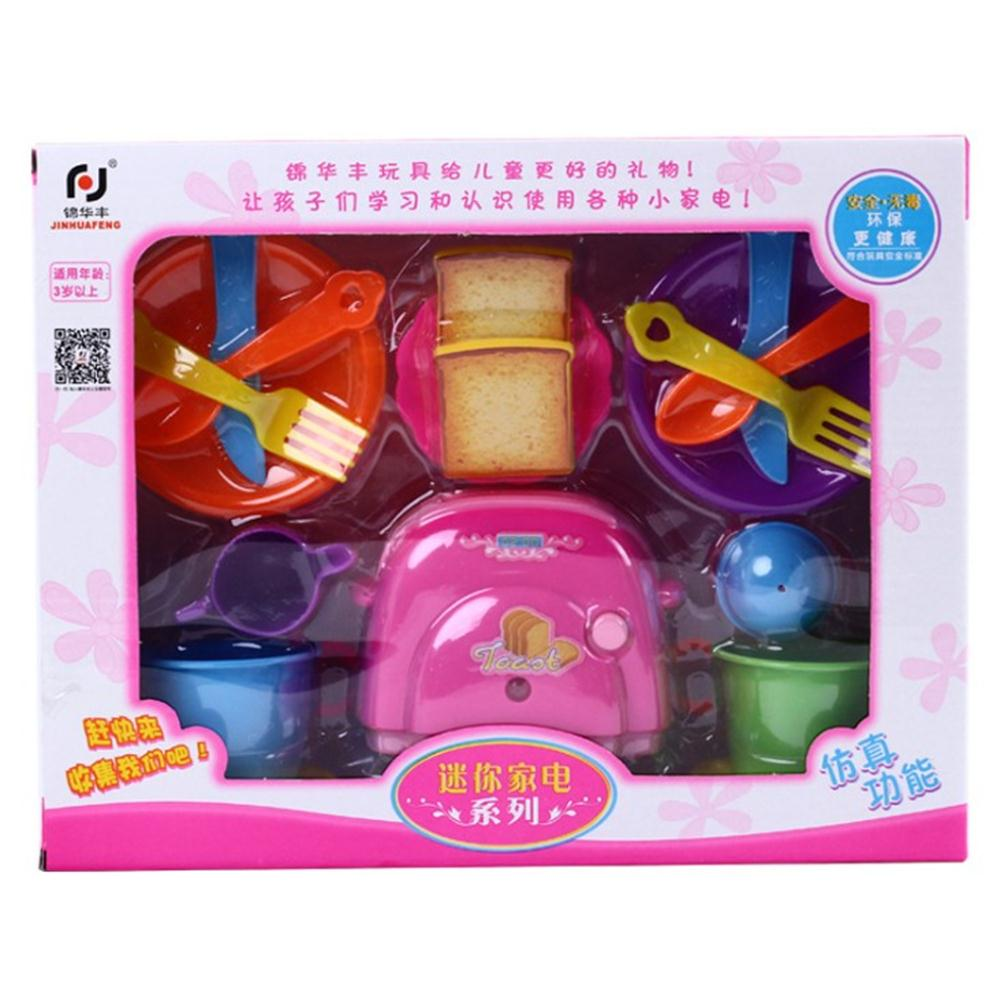 Children Imitate A Family of Bread Machine Small Home Appliance Kitchen Toys