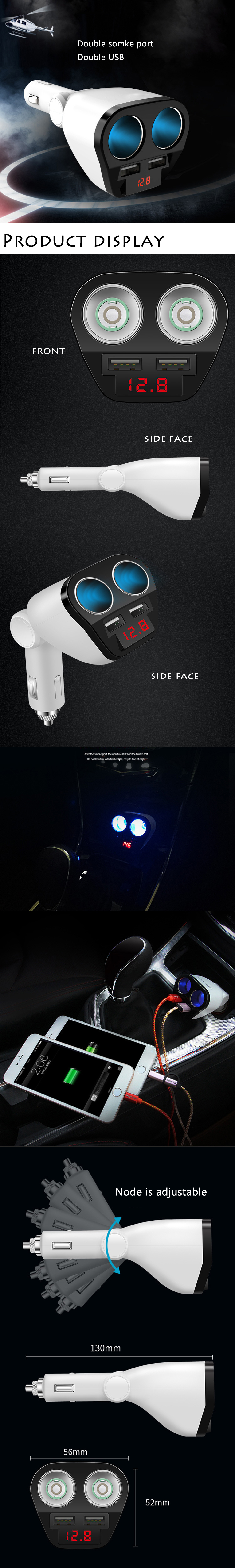 Dual USB Multifunction Car Charger