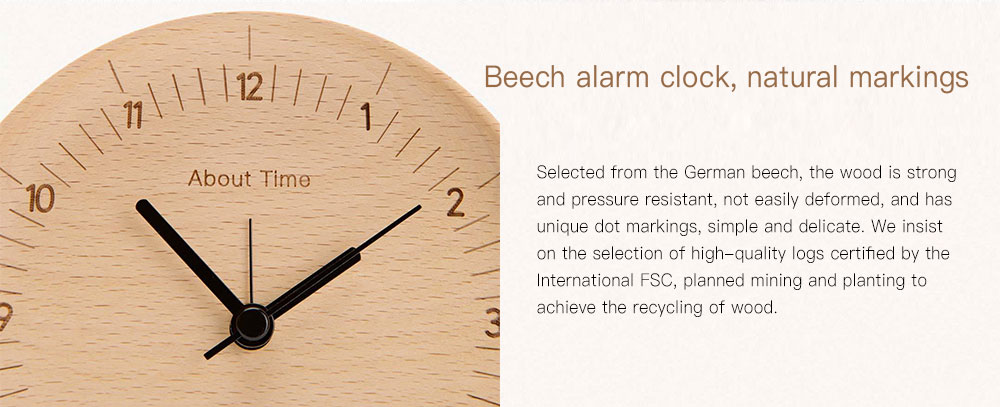 Xiaomi About Time Wood Silent Alarm Clock- BurlyWood