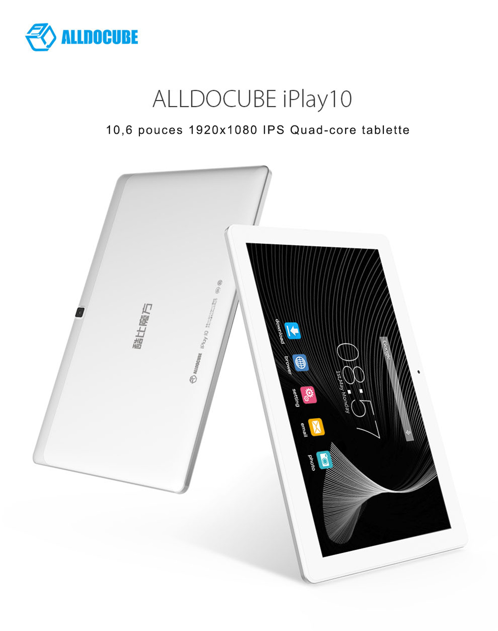 10, 6 pouces Android 6, 0 MTK8163