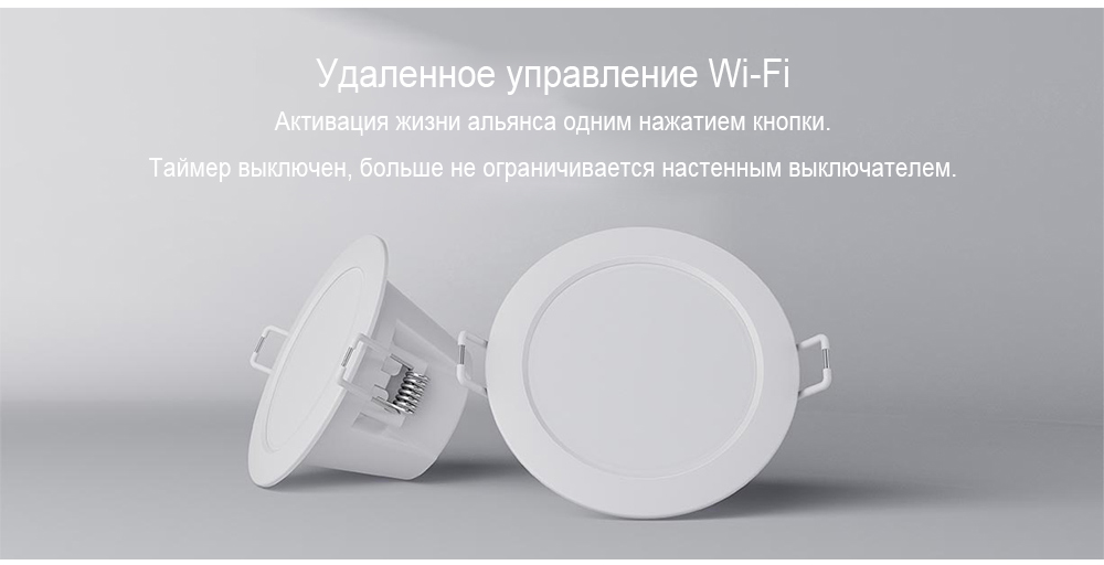 Philips 200lm 3000 - 5700k Adjustable Color Temperature Downlight (Xiaomi Ecosystem Product) - White 3pcs