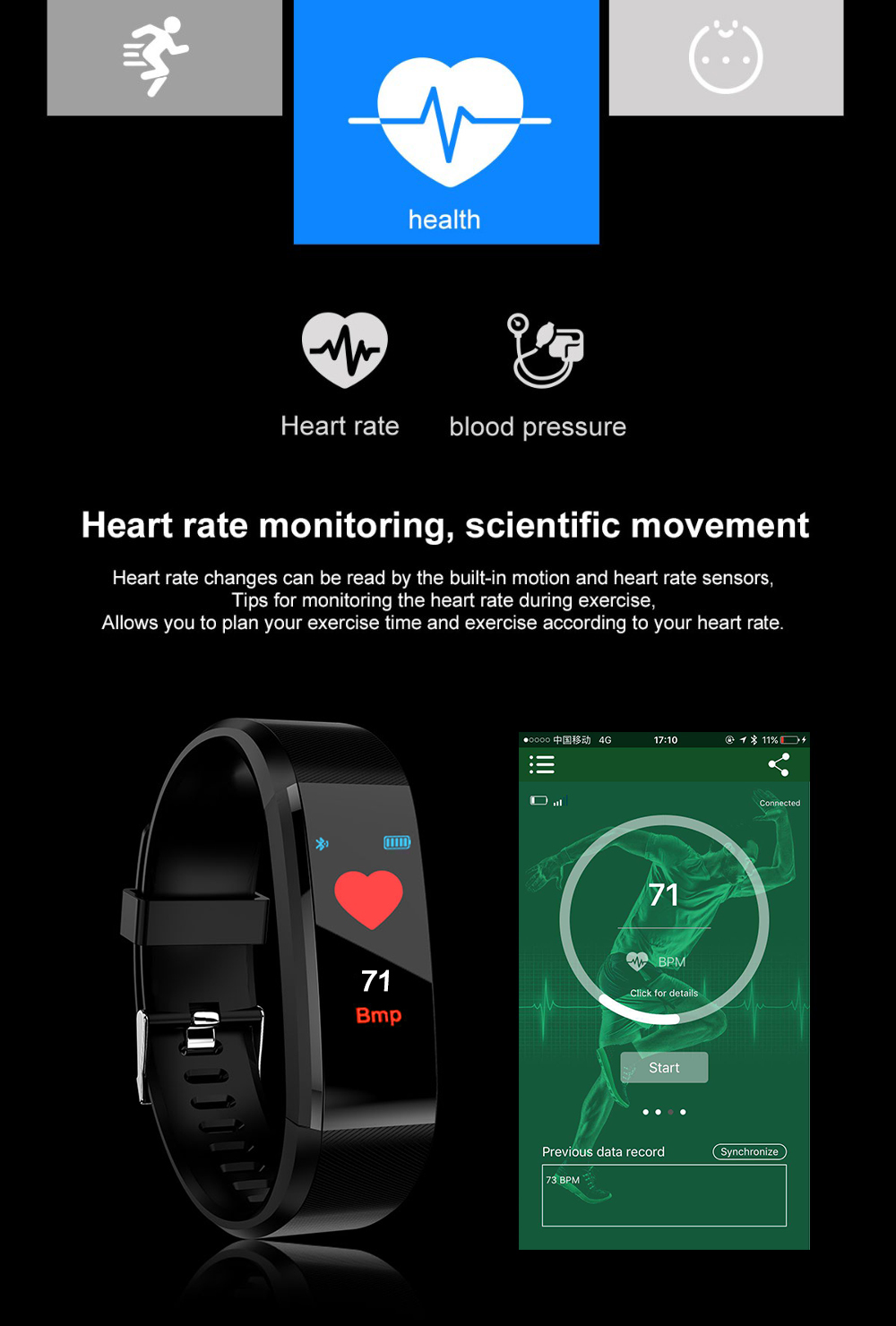 ID115 Plus Smart Bracelet 0.96 inch Screen Bluetooth 4.0 Call / Message Reminder Heart Rate Monitor Functions- Light Sea Green