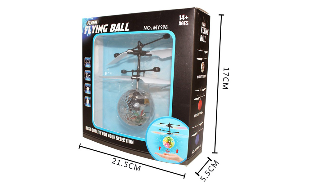 Best Selling Colorful Induction Crystal Ball Suspension Lighting Electric Toy- Milk White