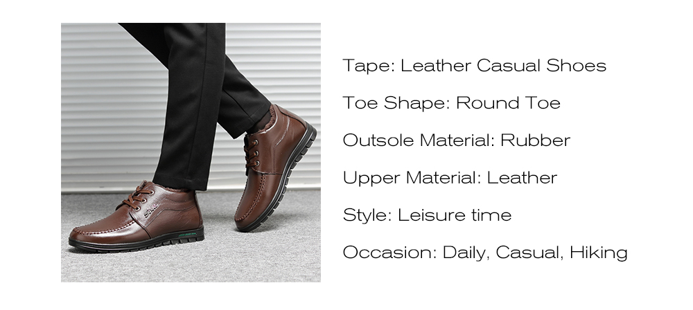 Trendy Warm Soft Leather Casual Shoes