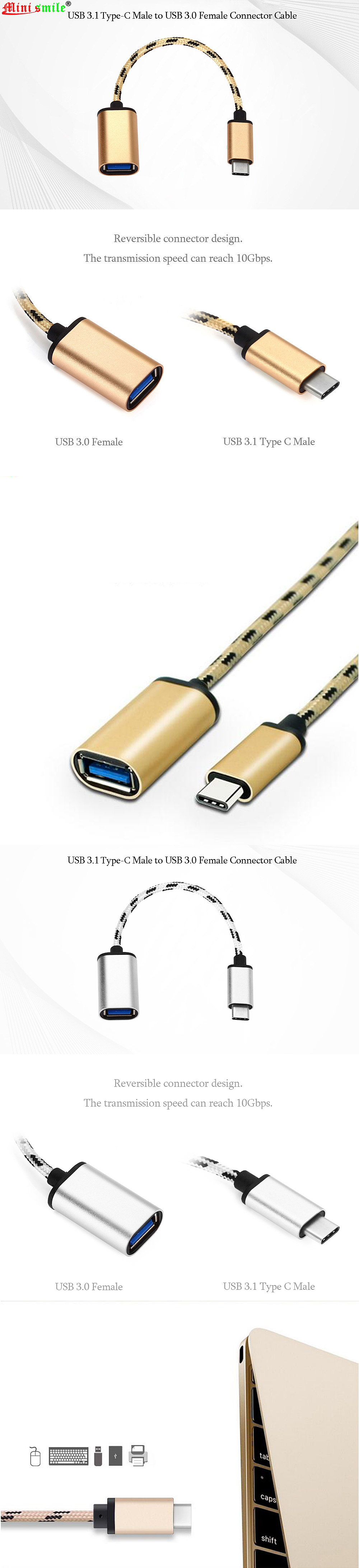Minismile USB 3.1 Type-C Male to USB 3.0 Female OTG Adapter Cable for MacBook - Gold