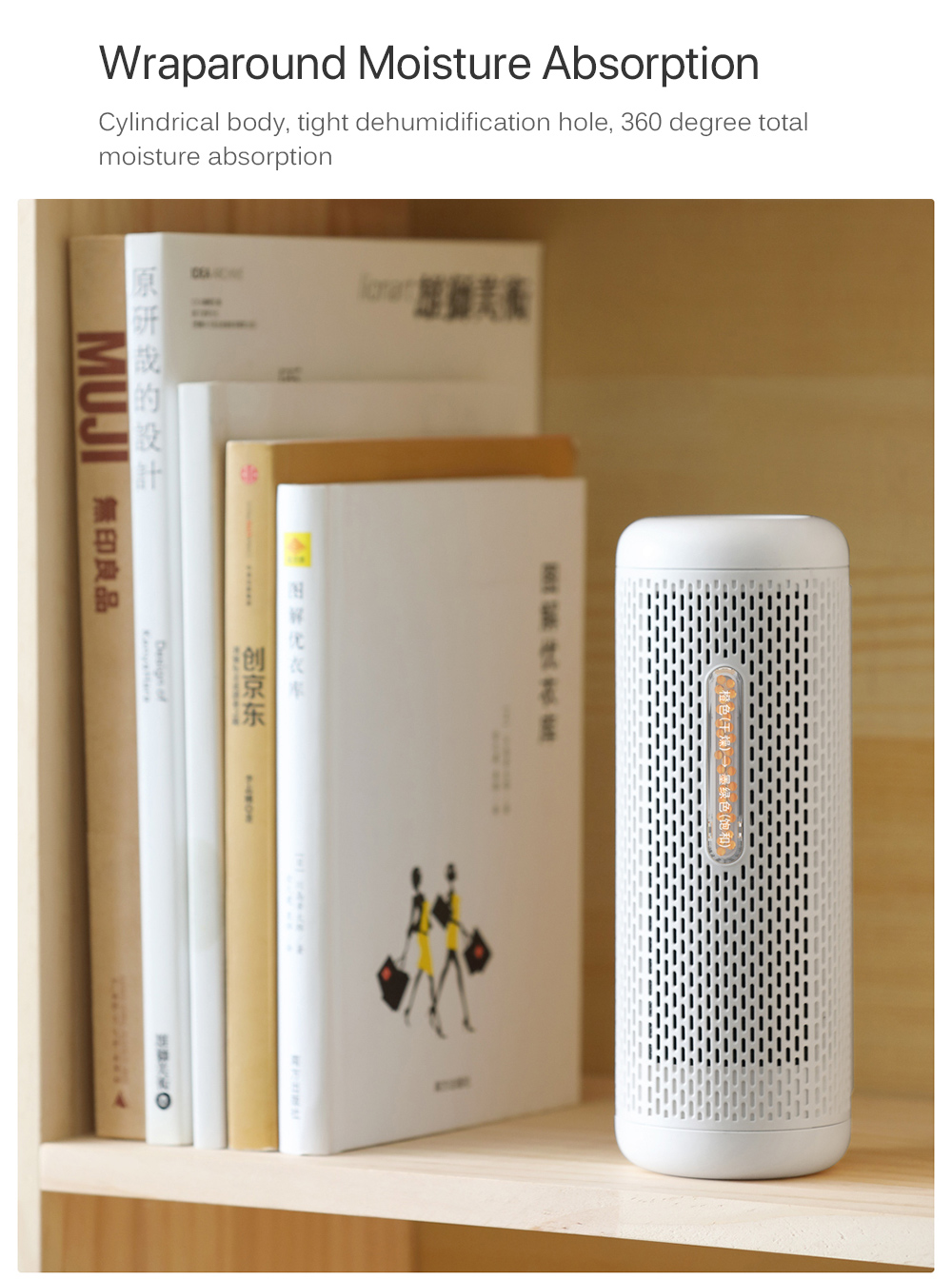 Deerma DEM - Mini deumidificatore CS10M di Xiaomi youpin- Bianca Spina cinese (2 pin)
