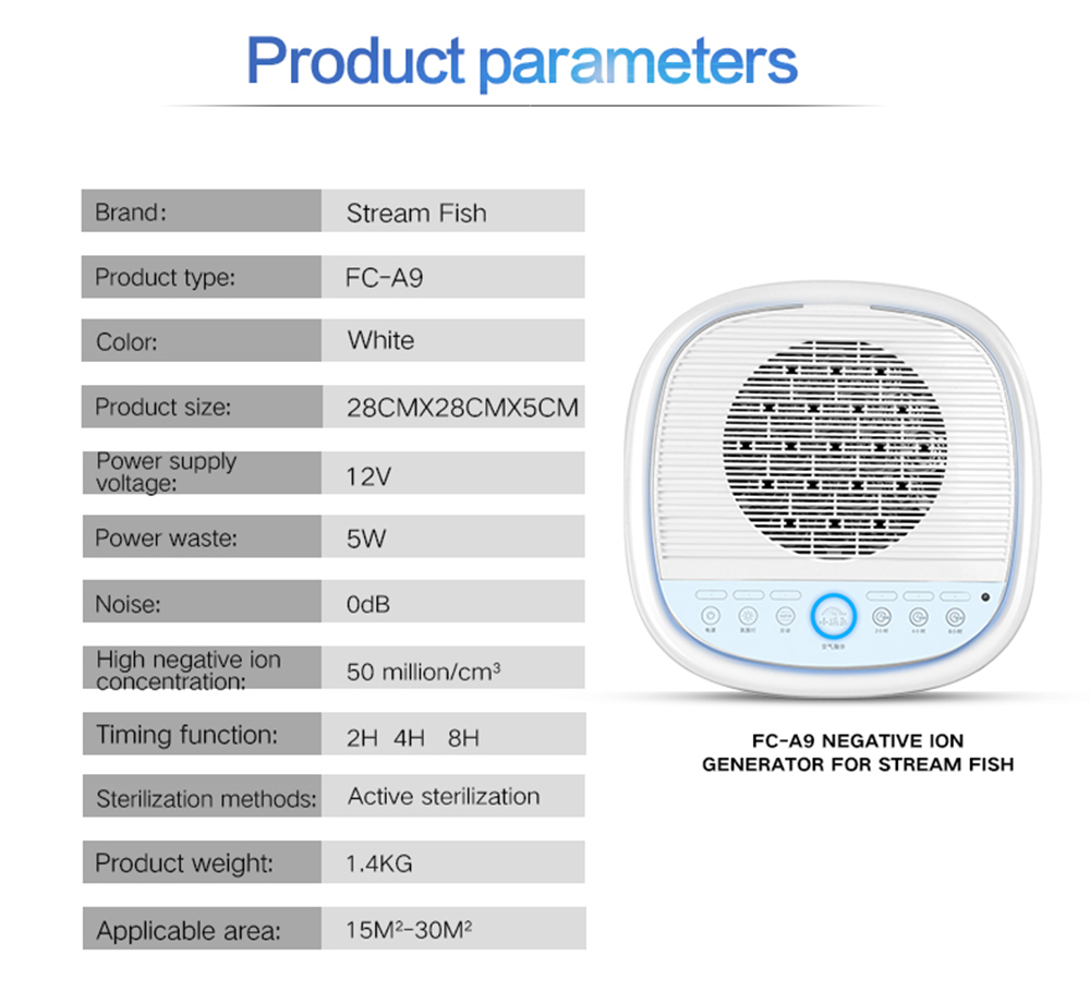Streamfish FC - A9 Household Negative Ion Intelligent Remote Control Air Purifier- White EU Travel Converter