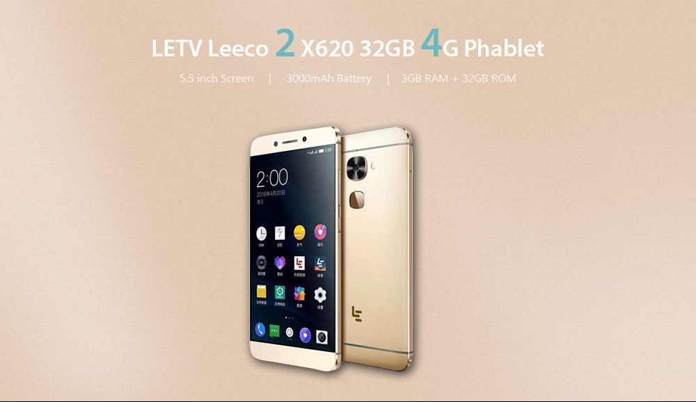 LETV Leeco 2 x620 32GB ROM Android 6.0 4G Phablet 5.5 inch Arc Screen MTK6797 Deca Core 3GB RAM 16MP Main Camera Fingerprint ID- Golden