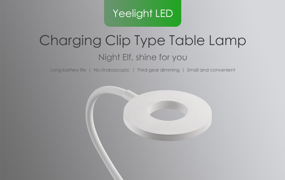 YEELIGHT 5W LED USB Charging Clip Type Table Lamp Third Gear Dimming Night Light ( Xiaomi Ecosystem Product )- White