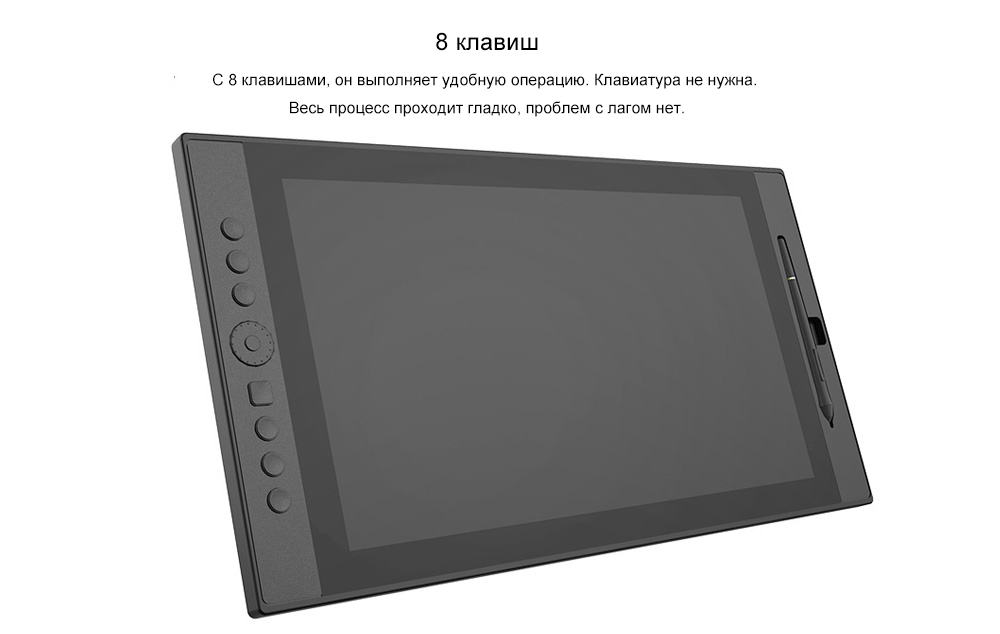 VEIKK VK1560 15.6 inch Digital Tablet LCD IPS Drawing Monitor with 8192 Level Battery Free Pen Stylus - Black US Plug