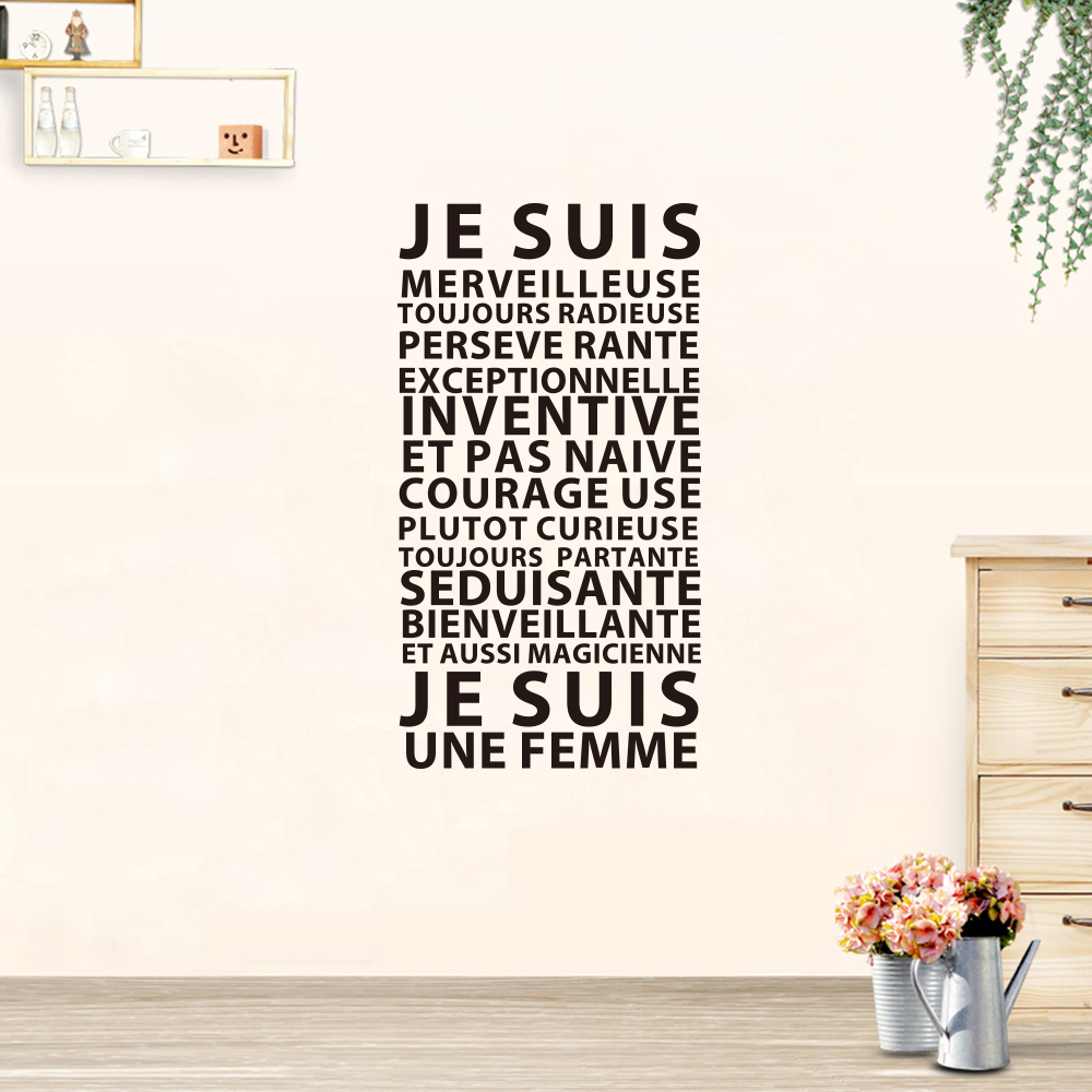 JE SUIS French Home Rules English Rumors Home Decor Removable Stickers- Black 56X113CM