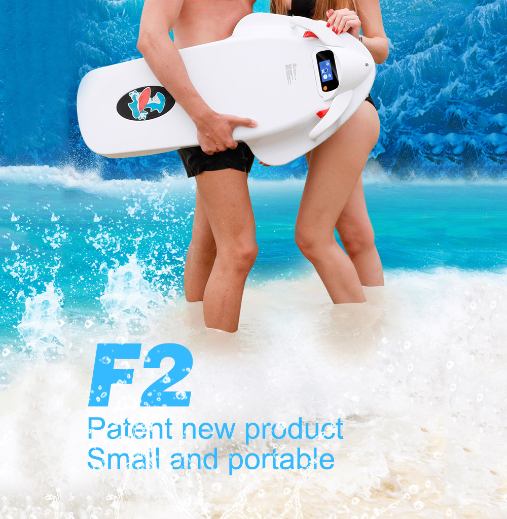 HTOMT F2 Multiple Experience Modes / Intelligent Control System Electric Surfboard- White