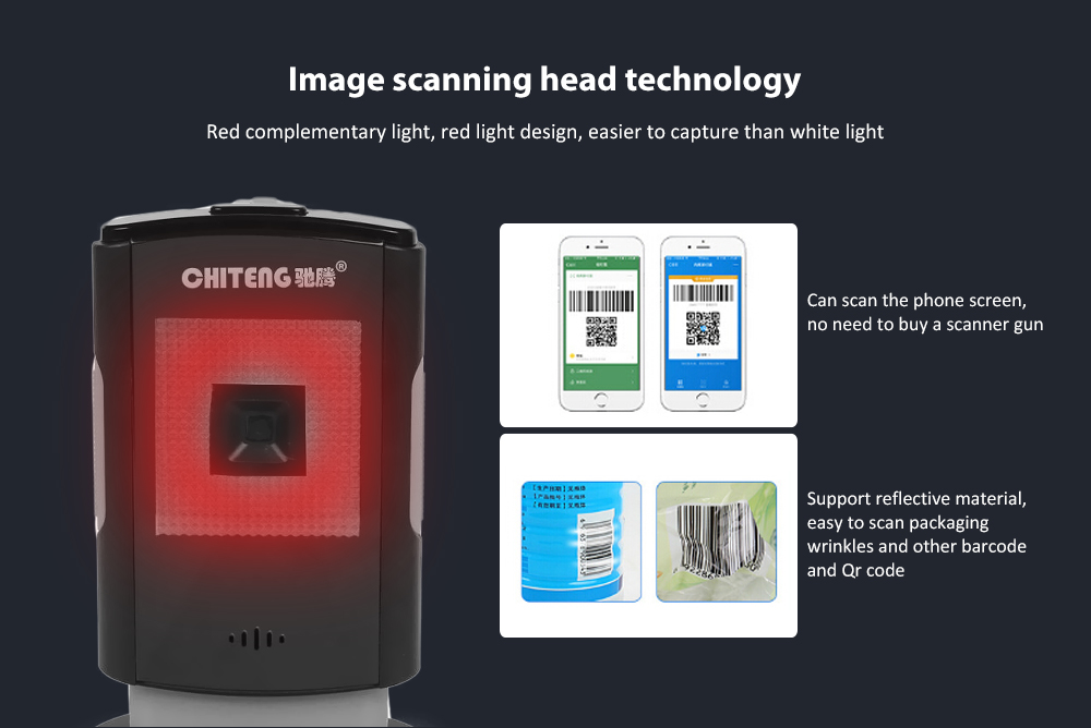 T21 QR Code Scanning Platform Screen Cash Register Barcode Scanner