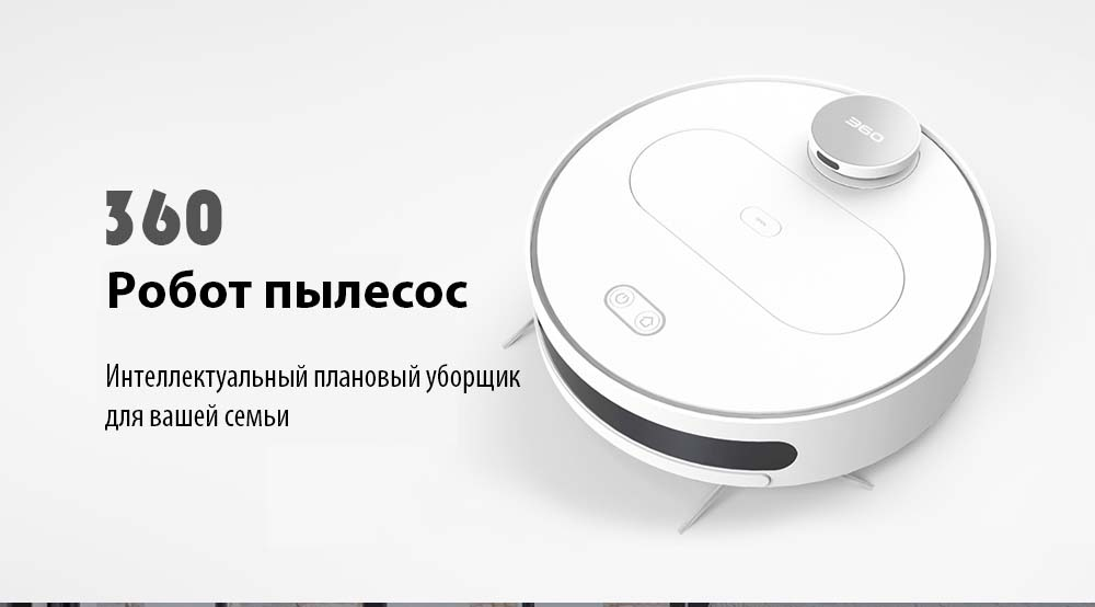 360 S6 Robotic Vacuum Cleaner Automatic Remote Control Cleaning Robot - Black