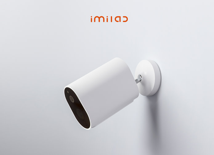 IMILAB CMSXJ11A Battery Edition / Stable Signal / AI Humanoid Detection / IP65 Smart Camera - White