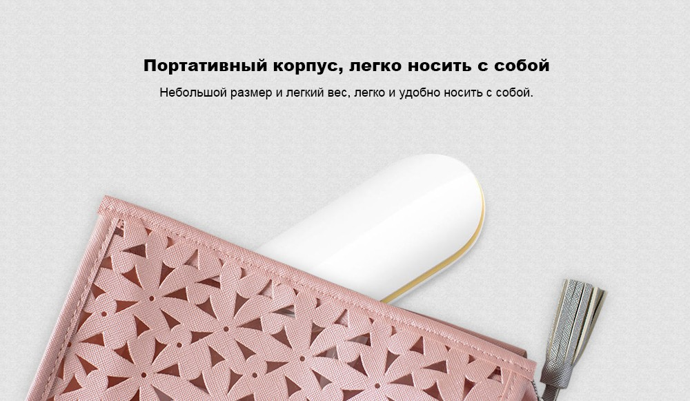 Oclean BB01 Electric Toothbrush Case Storage Box for Oclean Z1 / X - White