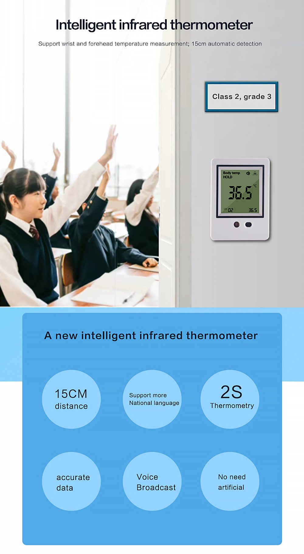 Industrial Non-Contact AI Doorbell Infrared Thermometer High Temperature Alarm Human Body Temperature (English) - Gray