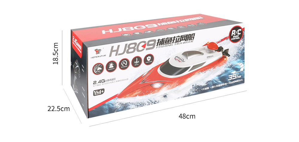 HJ809 2.4G Remote Control RC Fishing Boat - Black 1 Battery