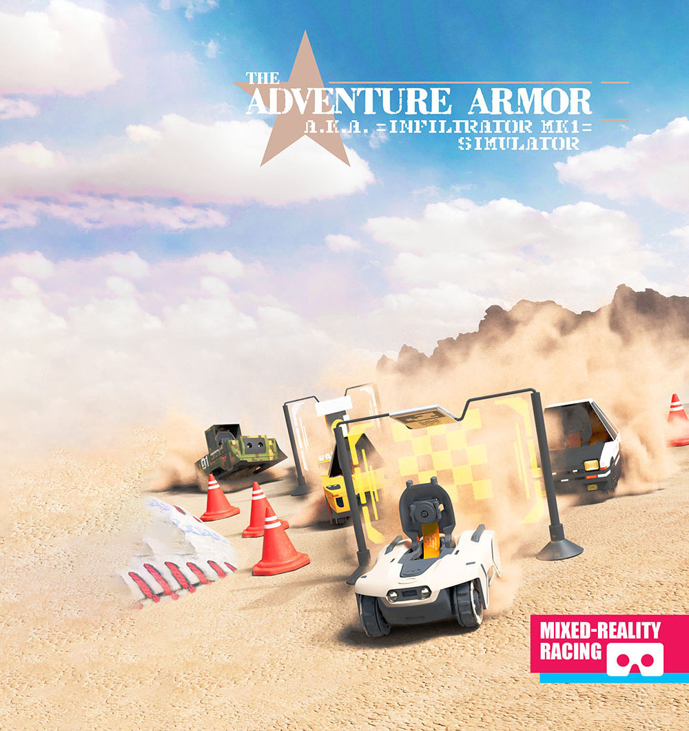 Adventure Armored Mixed Reality Racing RC Off-Road Car Toy - Light Yellow