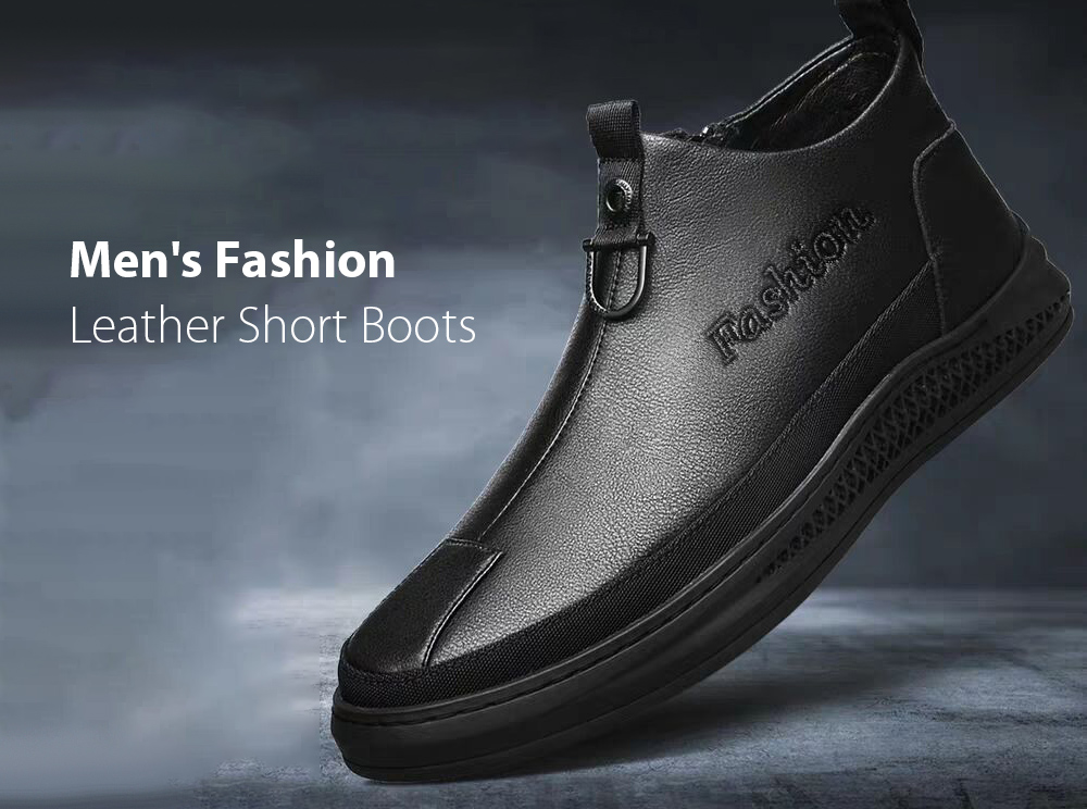 Autumn and Winter Men's All-match Leather Short Boots